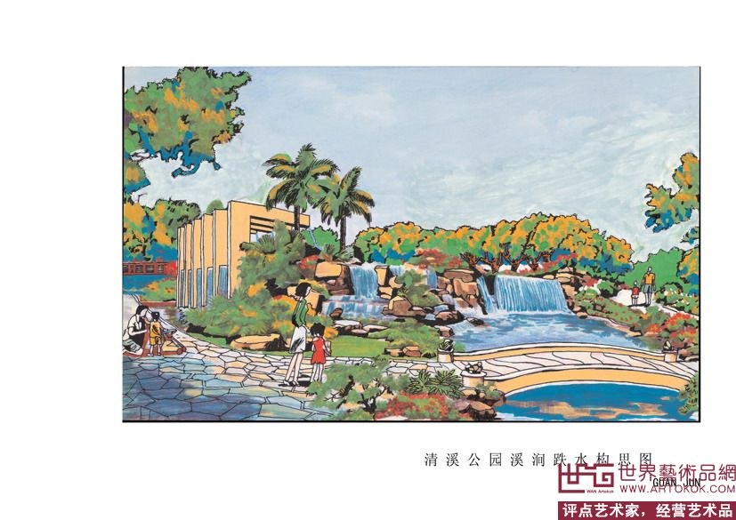 名家 管俊 油画 - 水彩水粉画-公园风景